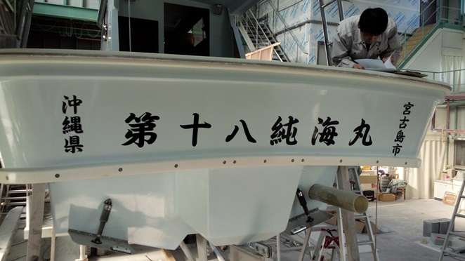 zyunkaimaru5